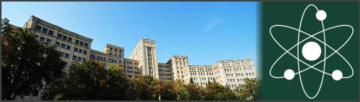 """Репетиторский центр """"Школа Физтеха"""" в Харькове"""