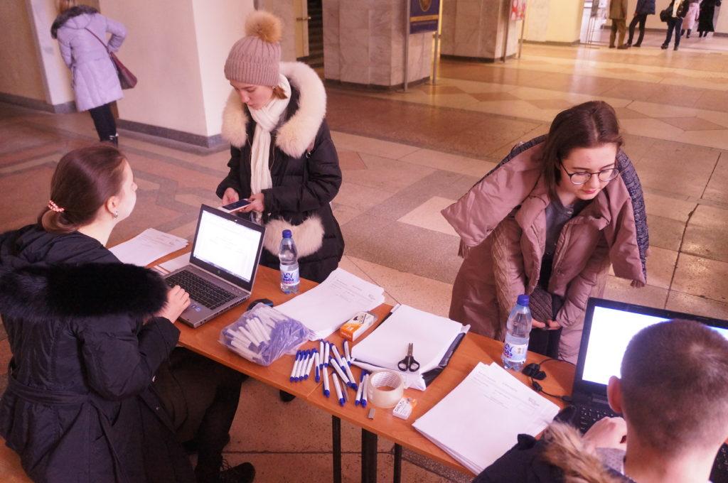 Регистрация участников конкурса ШФ-2018